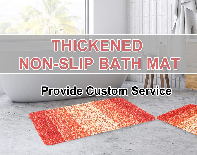 Custom Non-slip Bath Mats